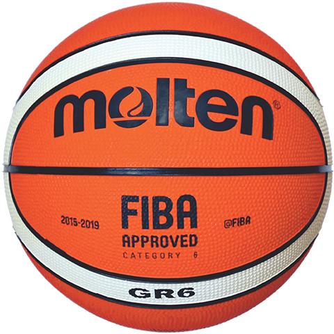 Basketball Molten BGR